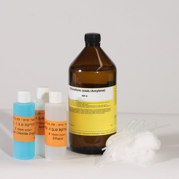 Chloroform_resize